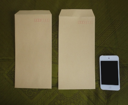 Japanese envelope size