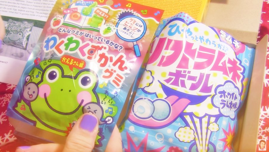 candy japan unboxing video