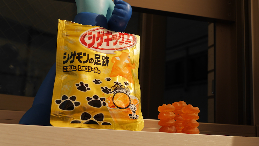 Shige Kicks Evolution Soda Gummies