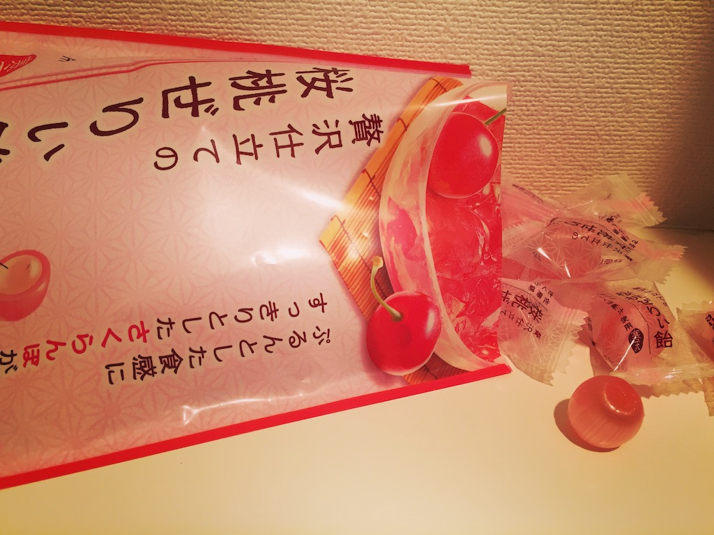 Kanro Cherry Jelly Hard Candy