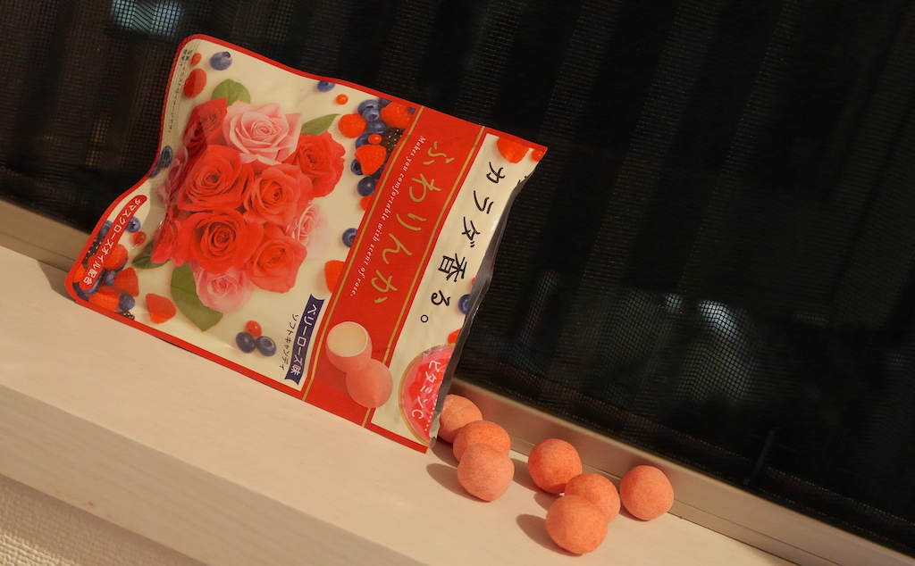 Rose and Berry Soft Candy