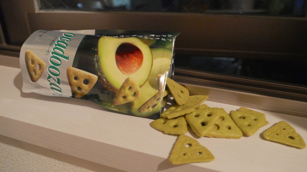 Avocado Snacks