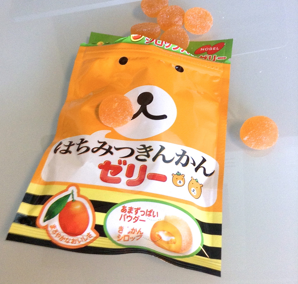Honey Kumquat Jelly