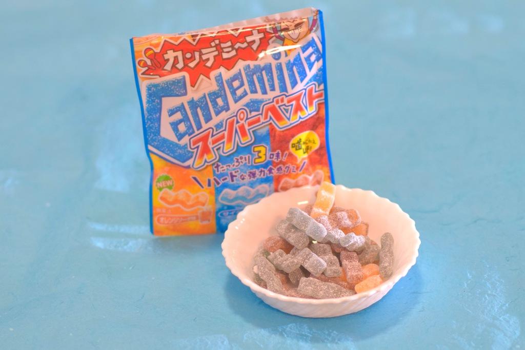 Candemina Super Best