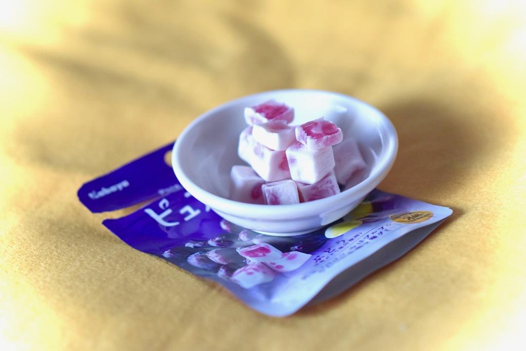Japanese gummies