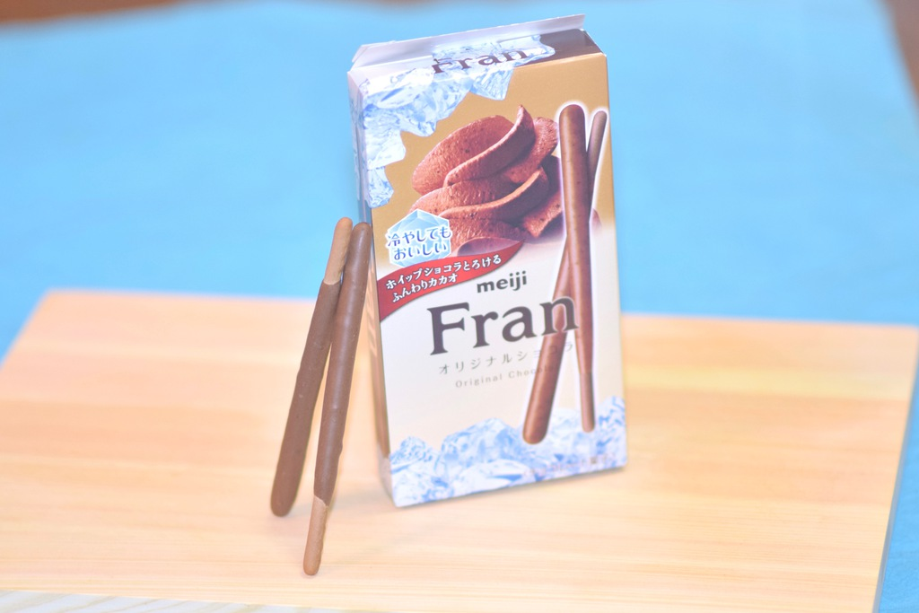 Whipped Melty Cacao Fran