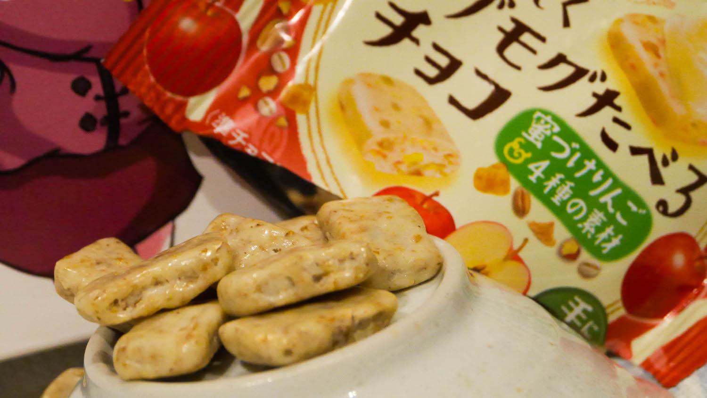 Morinaga Oishiku Mogu Mogu Taberu Choco Apple
