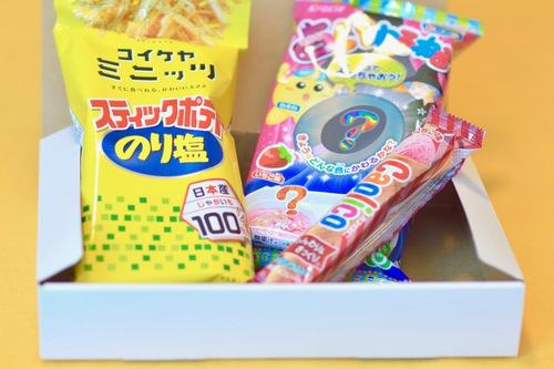 Nov 14th, 2018 candy box