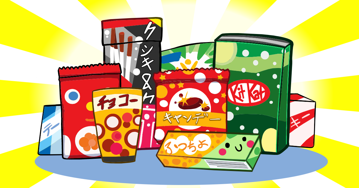Candy Japan Japanese Candy Subscription