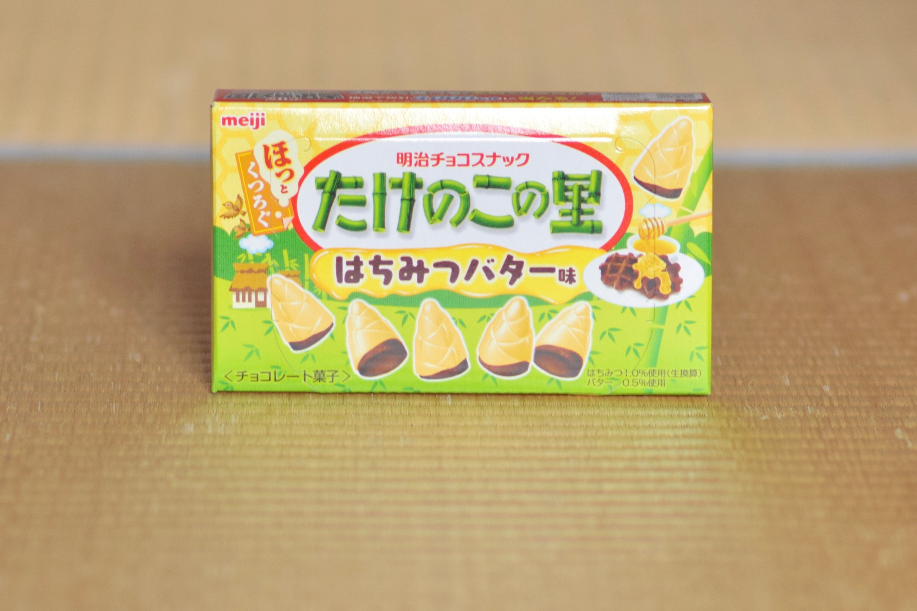 Takenoko no Sato candy