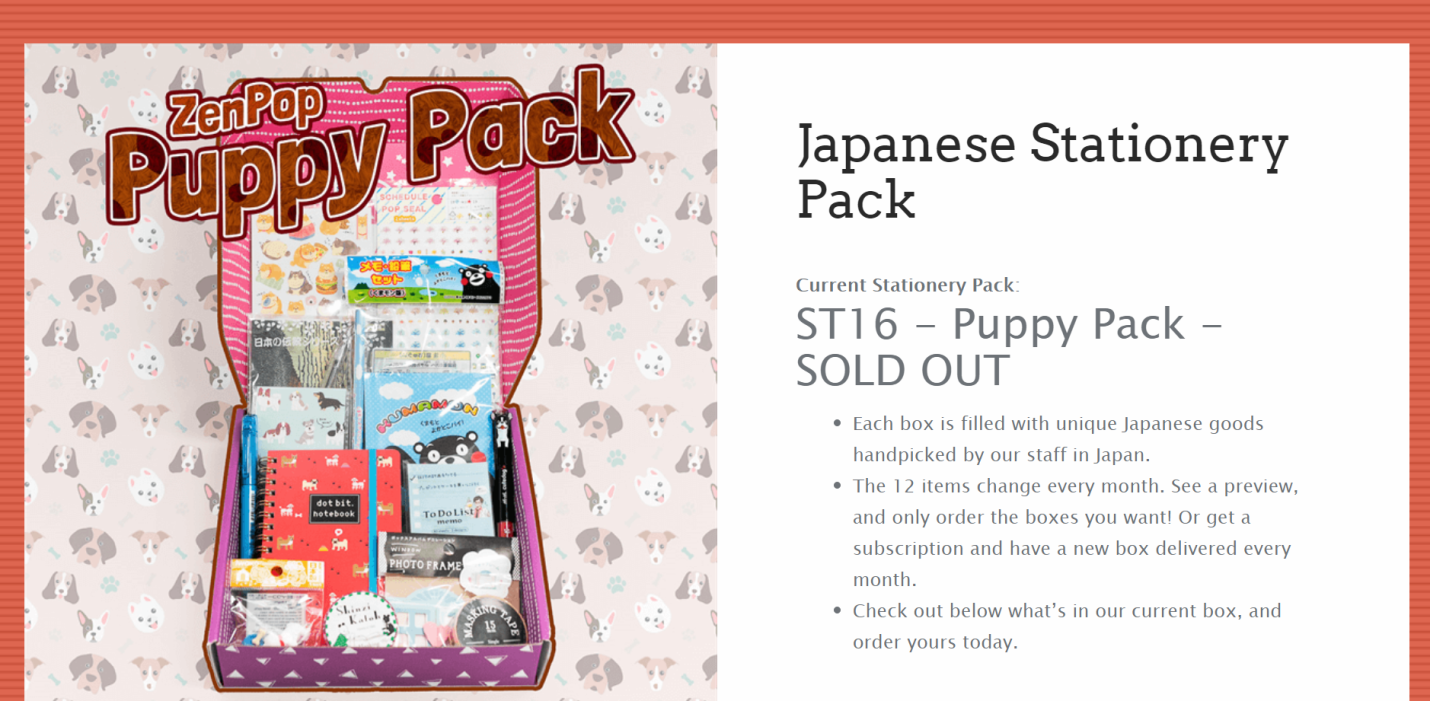 Another Stationery Subscription: ZenPop Puppy Pack